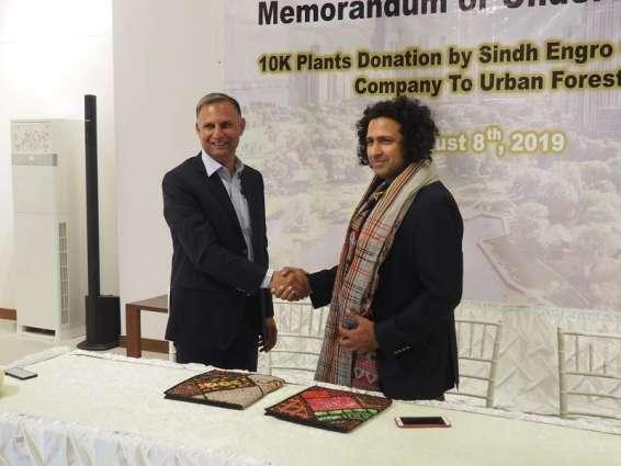 Thar Foundation collaborates with Urban Forestry under Thar Million Tree Program