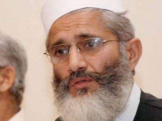 Government fails to bring back looted money: Siraj-ul-Haq
