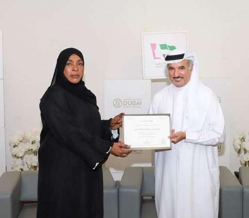 Dubai Sports Council celebrates Emirati Women's Day