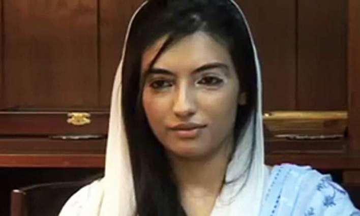 Despite court orders former President not allowed to meet with family: Aseefa Bhutto Zardari