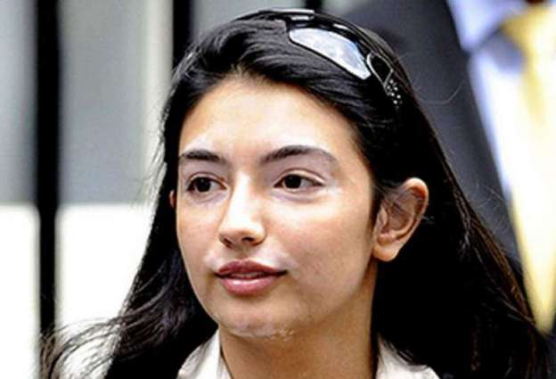 Asifa Bhutto Zardari expresses concerns for her father's life