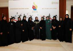 Registrations open for 7th Sheikha Hind Women's Sports Tournament