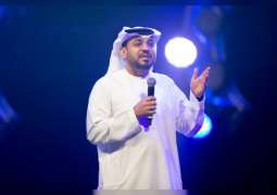 UAE helps people from around the world achieve the unimaginable