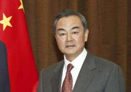 Chinese Foreign Minister Cancels September 9-10 Visit to India on Border Talks - Source