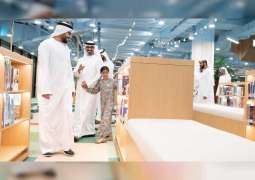 Khalid bin Mohamed bin Zayed inaugurates new spaces at the Cultural Foundation