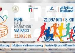 UAE Embassy to sponsor third edition of 'Peace Marathon' in Rome
