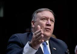 US Has to Ensure Counter terror Resources Applied Correctly - Pompeo