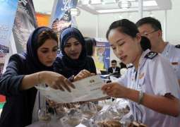 Fourth China-Arab States Expo contributes to BRI development