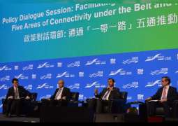 Sharjah participates in Hong Kong's fourth Belt and Road Summit