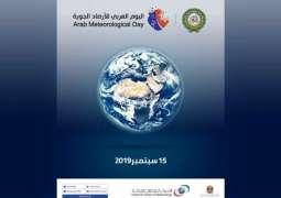 NCM marks Arab Meteorological Day
