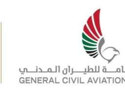 'Aviation Authority' launches 2nd Global Investment in Aviation Summit