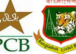 Pakistan U16 trials for Bangladesh series from Wednesday