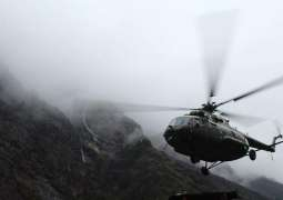 At Least 9 Tourist Helicopters Make Emergency Landing in Nepal Amid Bad Weather - Lobby