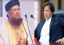 Mufti Taqi Usmani demands of PM to take notice of cancellation of wearing abaya order in K-P
