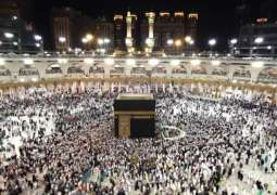 Saudi govt increases Umrah and Hajj fees