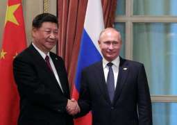 Putin Expects to Meet With Xi Jinping at Upcoming BRICS, APEC Summits