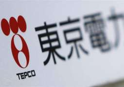 Japanese Court Clears Ex-TEPCO Executives of Negligence in Fukushima Disaster - Reports