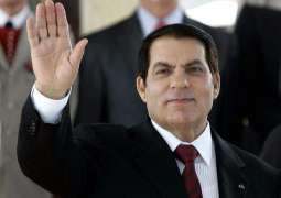 Ousted Tunisian President Ben Ali Dies in Saudi Arabia - Reports