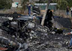 German Detective to Disclose MH17 Crash Evidence Only in Presence of Interested Parties