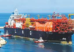 ExxonMobil Signs Deal With Private Pakistani Firm to Supply LNG Amid Gas Shortage- Reports