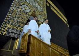 Prime Minister Imran Khan along with his delegation performed Umrah in Makkah during his two-day