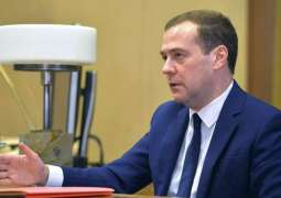 Russian Prime Minister Medvedev to Visit Cuba Soon - Deputy Prime Minister Borisov