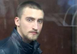 Russian Court Releases Actor Ustinov From Jail on Recognizance Not to Leave Moscow