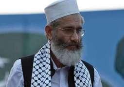 Trump would not mediate Kashmir issue : Siraj-ul-Haq