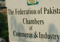 Federation of Pakistan Chambers of Commerce and Industry laments government economic policies