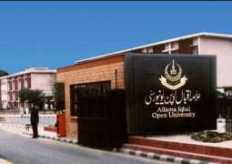 Allama Iqbal Open University (AIOU) opens admission for its MEd/BEd programs