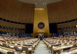 UAE underscores commitment to multilateral engagement at opening of UNGA