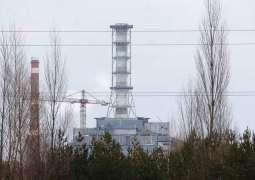 Ukraine Invites Japan to Invest in Chernobyl Exclusion Zone