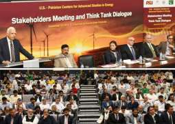 Stakeholders Meeting at USPCAS-E NUST