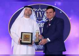 Hamriyah Free Zone bags 'Fastest Growing Brand' award in India
