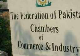Dedicated account can minimize fraud :Federation of Pakistan Chambers of Commerce and Industry