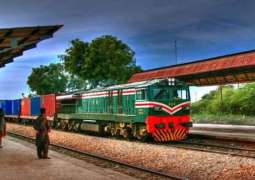SCCI to carry out Afghan transit trade operation through Pakistan Railways