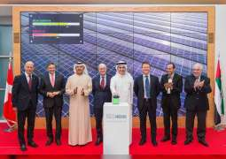 UAE's largest ground-mounted private solar plant inaugurated in Dubai