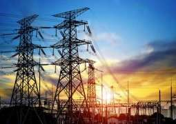 Central Power Purchasing Agency (CPPA) recommends Nepra Rs1.86 per unit hike in power tariff