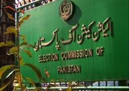 Election Commission of Pakistan (ECP) fixes hearing upon plea of PTI K-P assembly candidate Abid Ur Rehman on Oct 30
