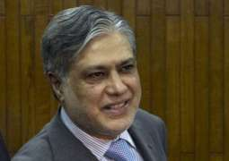 Ishaq Dar case  accumulation of assets beyond known sources of income: Defence counsel files petition  in AC for summoning previous record