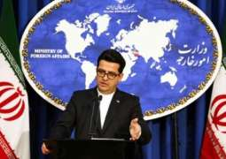 Iran Investigates Possible Environmental Damage by Stena Impero Tanker - Foreign Ministry
