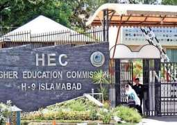 HEC Gives One Grace Mark for Law-GAT