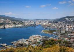 City of Iki Becomes 1st in Japan to Declare Climate Emergency Over Global Warming- Reports