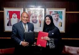 UAE signs visa waiver agreement with Republic of Kiribati