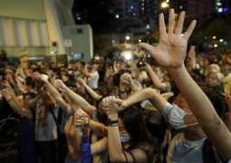Hong Kong braces for weekend protests ahead of major Chinese anniversary