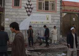 One Killed, Four Injured in Bomb Blast at Polling Station in Eastern Afghanistan