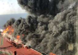 Number of People Injured in Fire on Tankers in South Korea Rises to 18 - Reports