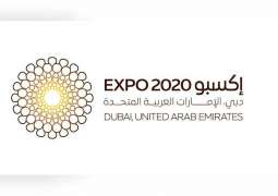 Expo 2020 selects 25 projects providing tangible solutions to world's most pressing challenges