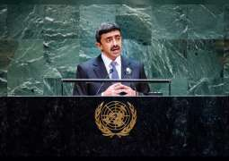 Abdullah bin Zayed delivers UAE's statement at UN General Assembly