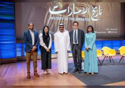 UAE Embassy in Washington screens 'History of the Emirates' at National Geographic